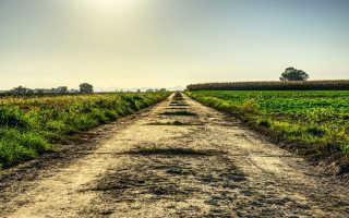 Как купить земельный участок у администрации района