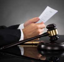 Выписка через суд при смене собственника