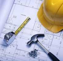 Виды работ по капитальному ремонту многоквартирных домов