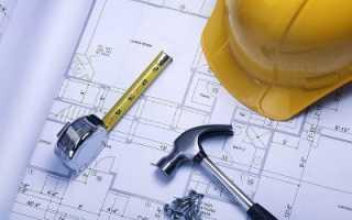 Виды работ капитального ремонта многоквартирного дома
