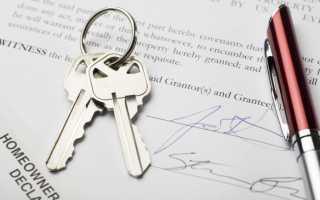 Договор купли продажи нежилой недвижимости