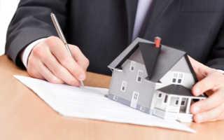 Документы для оформления жилого дома в собственность