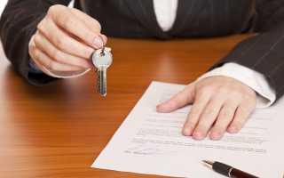 Кто оплачивает куплю продажу квартиры