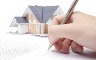 Генеральная доверенность на покупку квартиры образец