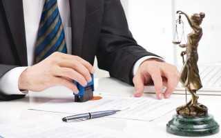 Выписка по суду из квартиры сроки
