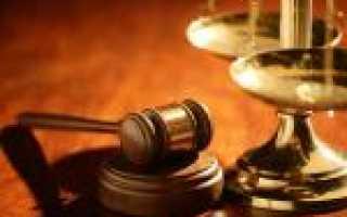 Договор купли продажи между юридическими лицами