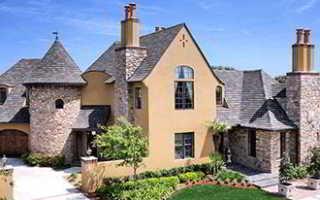 Какие нужны документы для продажи дома