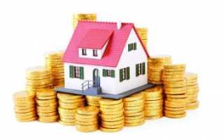 Когда получают налоговый вычет при покупке квартиры