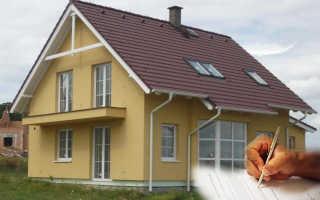 Ввод в эксплуатацию жилого дома