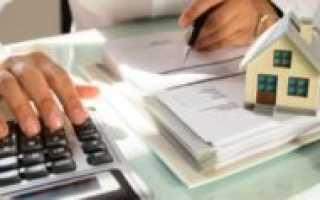 Выписка об отсутствии задолженности по коммунальным платежам
