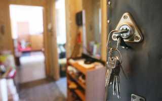 Как можно купить квартиру