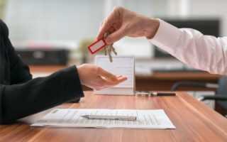 Документы для оформления покупки квартиры
