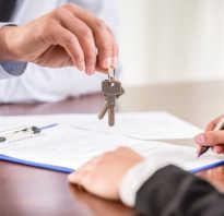 Акт приема передачи помещений в аренду