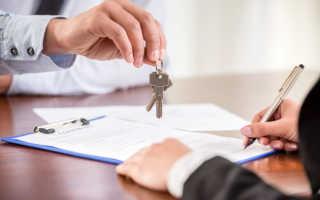 Акт приема передачи арендуемого помещения образец