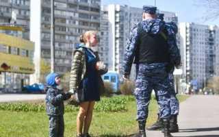 Путин продлил карантин до какого числа мая