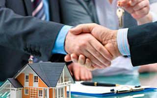 Как происходит сделка купли продажи квартиры