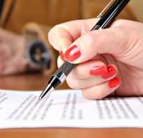 Доверенность на регистрацию квартиры в собственность