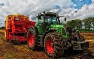 Аренда сельхоз земли