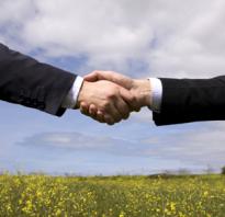 Договор купли продажи земельного участка гк