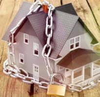 Договор дарения квартиры с обременением образец