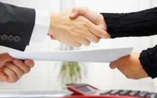Доверенность на продажу дачи с земельным участком