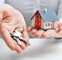 Консультации по продаже недвижимости