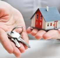 Всем ли дают ипотеку на квартиру