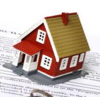 Выписка о кадастровой стоимости объекта недвижимости бесплатно