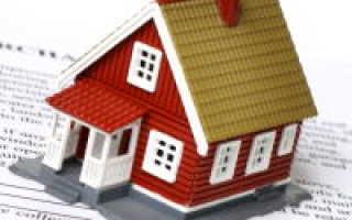 Егрн о кадастровой стоимости объекта недвижимости