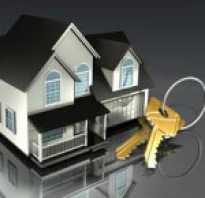 Как правильно оформить продажу квартиры самостоятельно