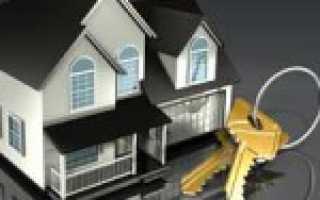 Как осуществляется продажа квартиры