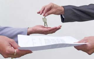 Доверенность на право продажи недвижимости