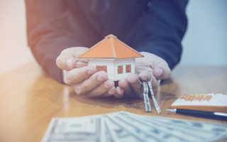 Документы для регистрации квартиры в собственность