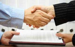 Доверенность на операции с недвижимостью образец