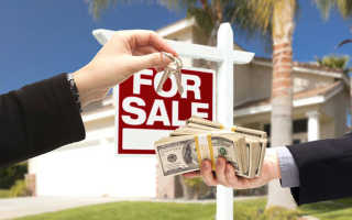 Как передать деньги при покупке квартиры