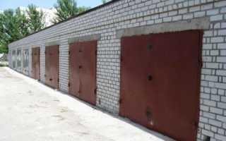 Договор купли продажи гаража в гаражном кооперативе