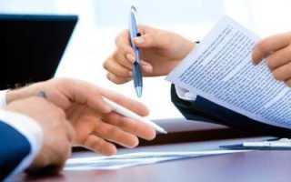 Какие документы нужны при покупке коммерческой недвижимости
