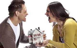 Дарственная квартира при разводе