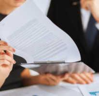 Акт приема передачи квартиры при продаже скачать