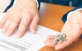 Акт приема передачи квартиры при аренде