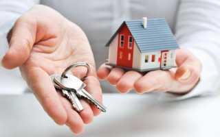 Договор купли продажи квартиры образец скачать