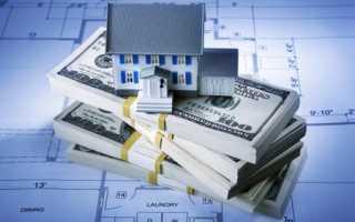 Какие документы нужны для купли продажи дома