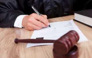 Документы для судебного приказа по коммунальным платежам