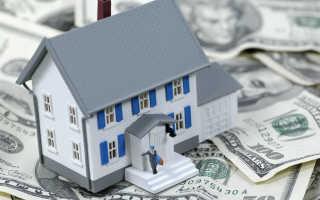 Документы для продажи квартиры в ипотеку