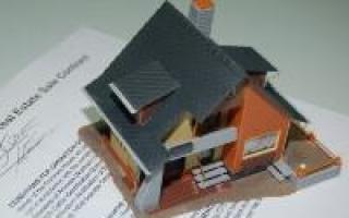 Как не платить налог за продажу квартиры