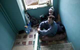 Выселение из квартиры непрописанного человека не собственника