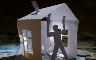Выселение собственника из жилого помещения