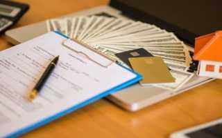 Залог или аванс при покупке квартиры