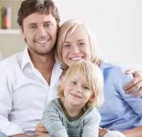 Госпрограмма жилье для российской семьи