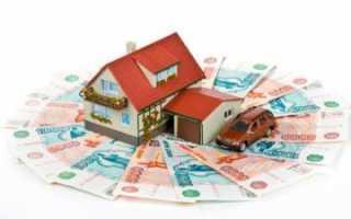 Где посмотреть инвентаризационную стоимость квартиры